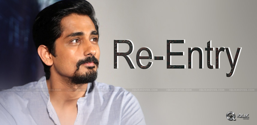 siddharth-s-re-entry-into-tollywood-confirmed