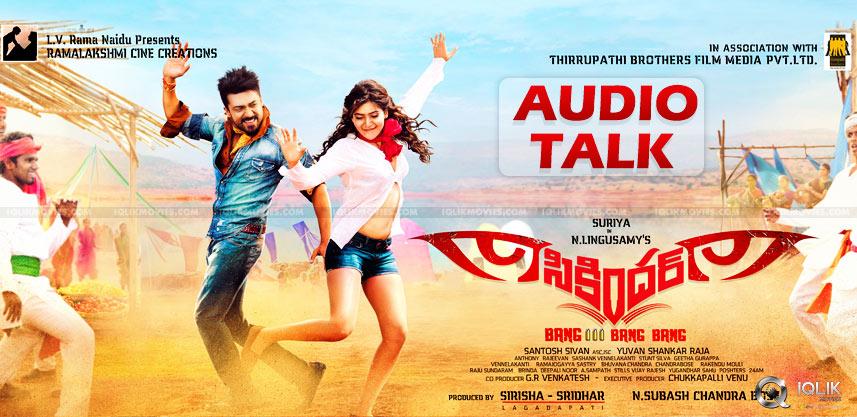 sikindar-telugu-movie-songs-talk