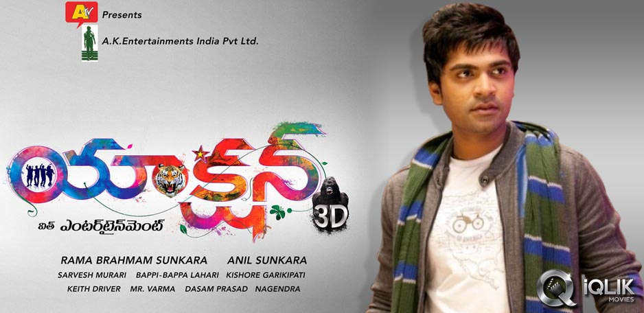 Simbu-to-sparkle-in-Action-3D