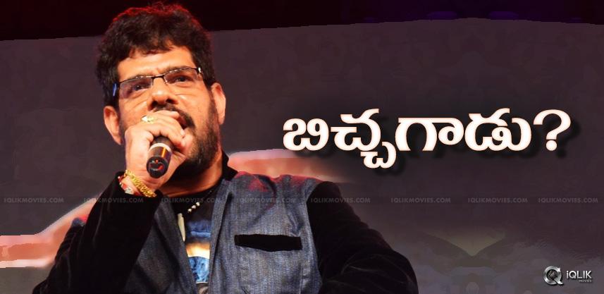 singer-simha-to-play-bichchagadu-role-in-jakkanna