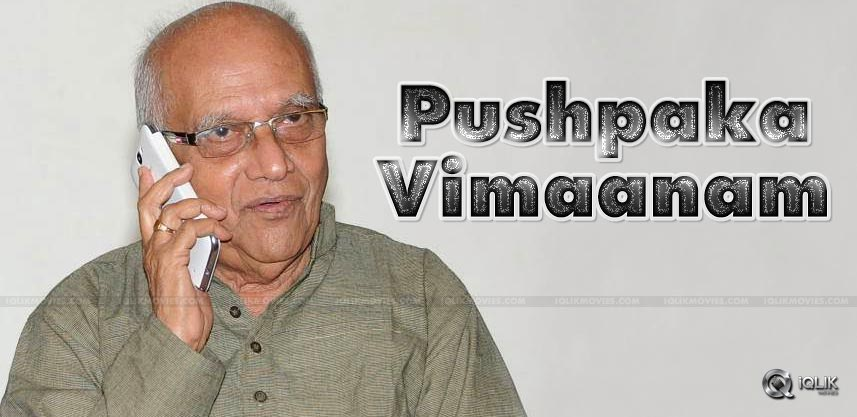 sreenivasa-rao-pushpakavimanam-tv-show