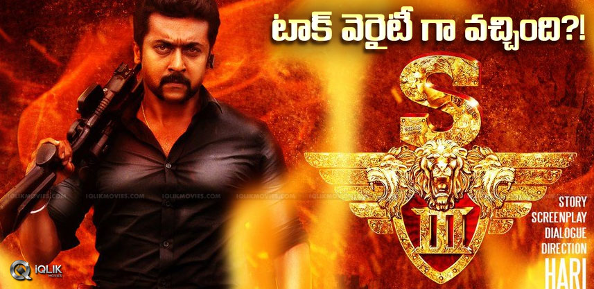 discussion-on-suriya-singham3-look-details