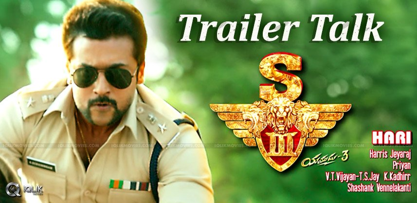 discussion-on-suriya-singham3-trailer-updates