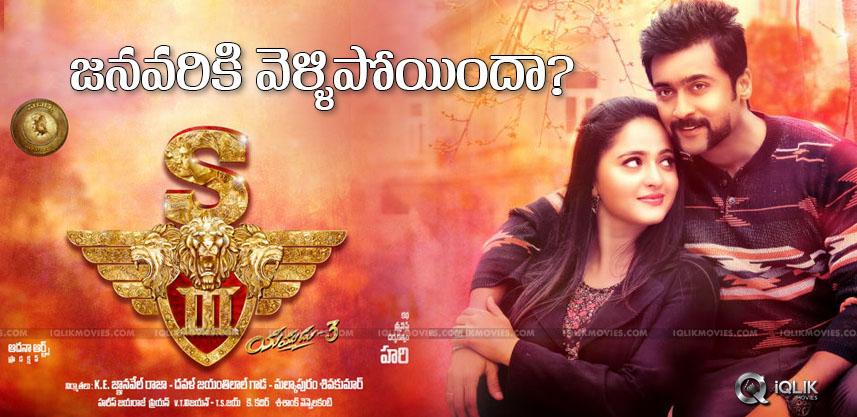 suriya-singham3-may-get-release-in-january