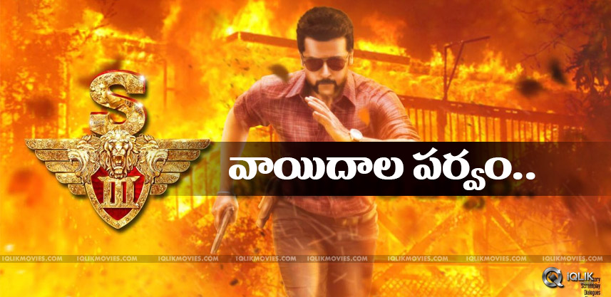 suriya-singham3-movie-release-postponed