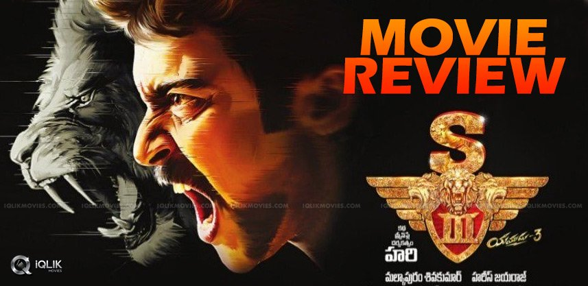 suriya-singham3-telugu-movie-review-ratings