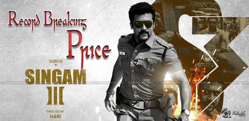suriya-singham-3-movie-telugu-rights