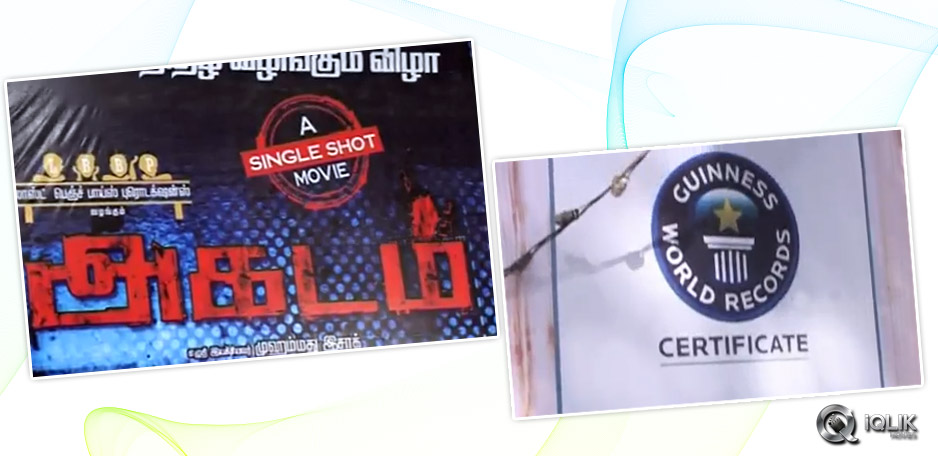 Single-shot-Tamil-movie-creates-record