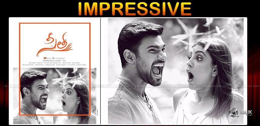 kajal-aggarwal-sita-movie-first-look-released