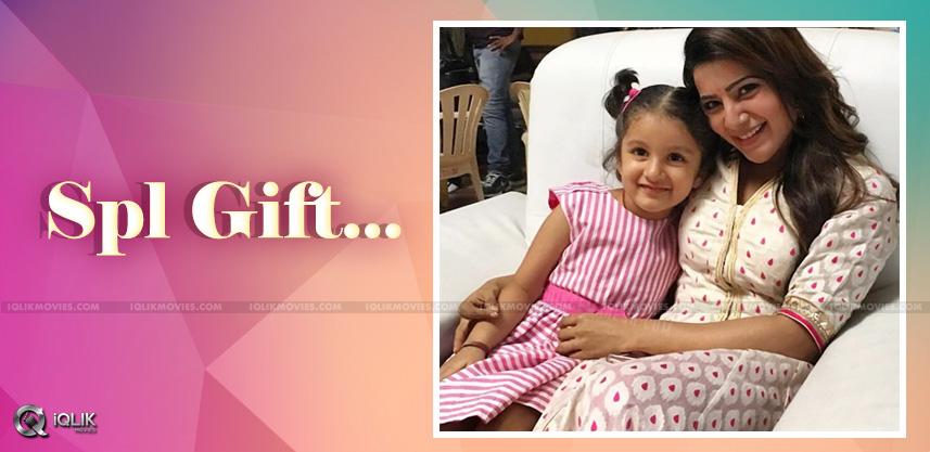 mahesh-daughter-gift-for-samantha