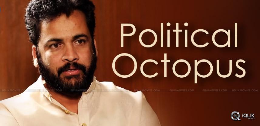 sivaji-has-become-a-political-octopus