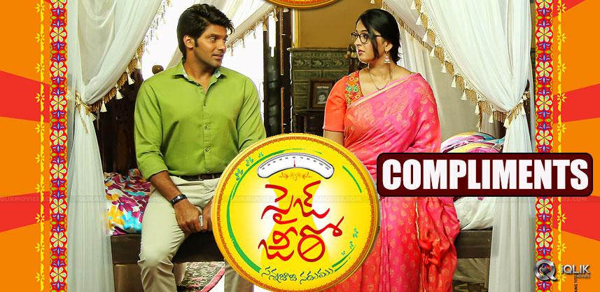 samantha-compliments-anushka-in-size-zero