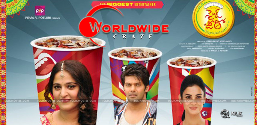 size-zero-movie-rights-for-rs1lakh-in-bahrain