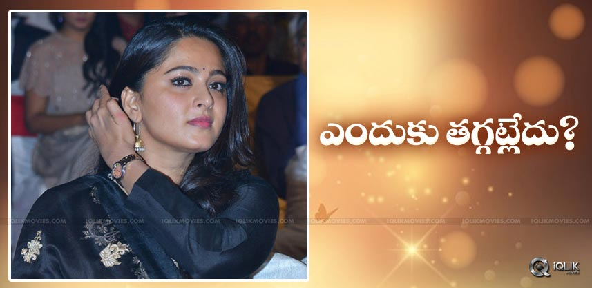 discussions-on-anushka-weight-reduction
