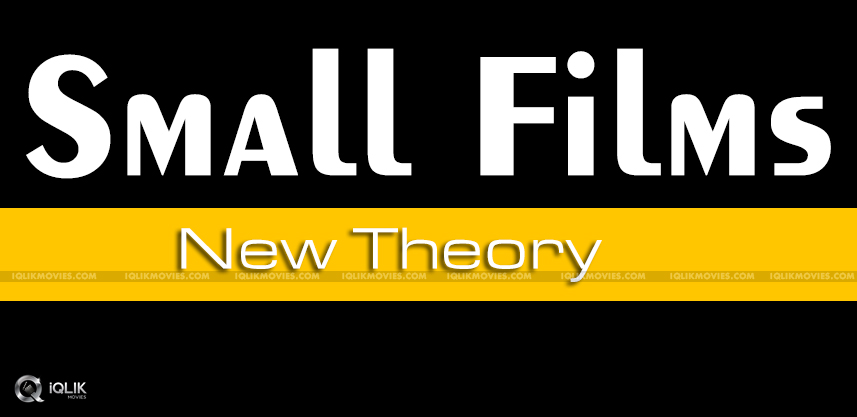small-films-adopting-a-new-theory-details