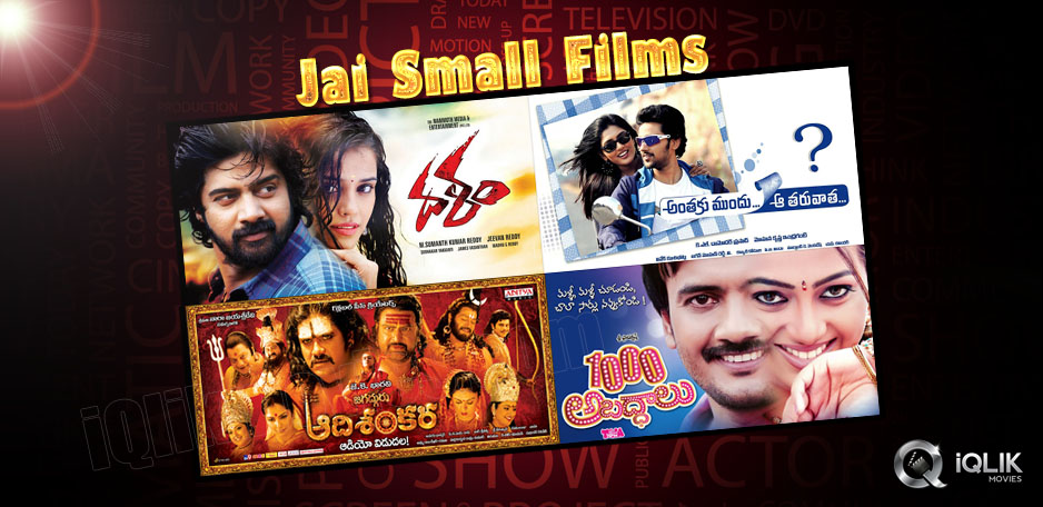 Small-budget-Films-get-their-Freedom