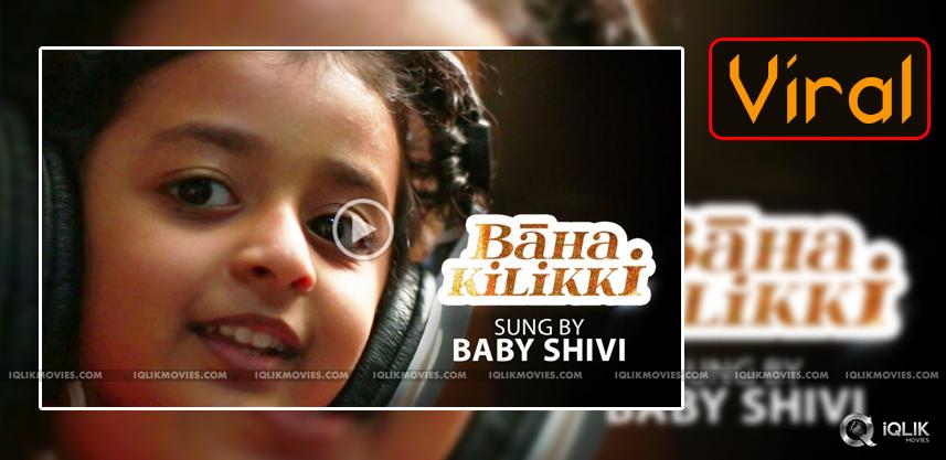 smitha-daughter-baby-shivi-kilikili-song-viral