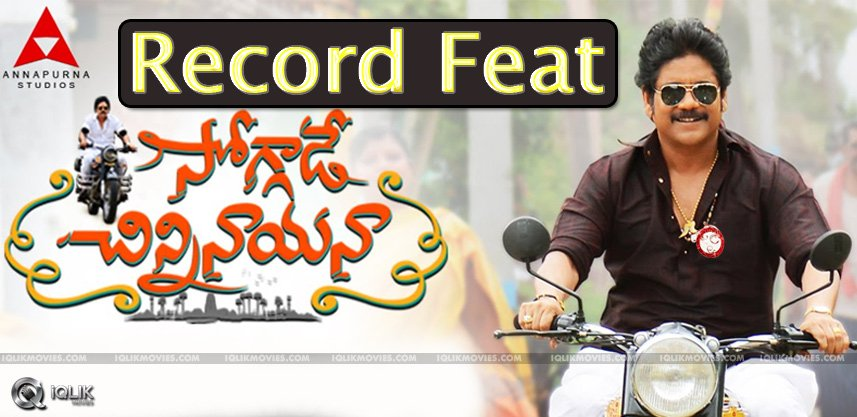 soggade-chinni-nayana-completes-50-days