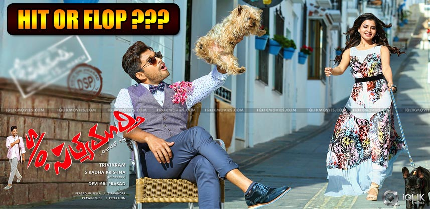 son-of-sathyamurthy-pre-release-talk-details