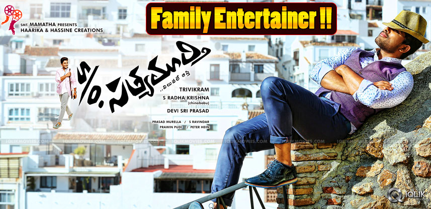 son-of-sathyamurthy-release-dates-and-details