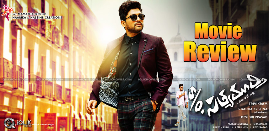 son-of-satyamurthy-movie-review-and-ratings