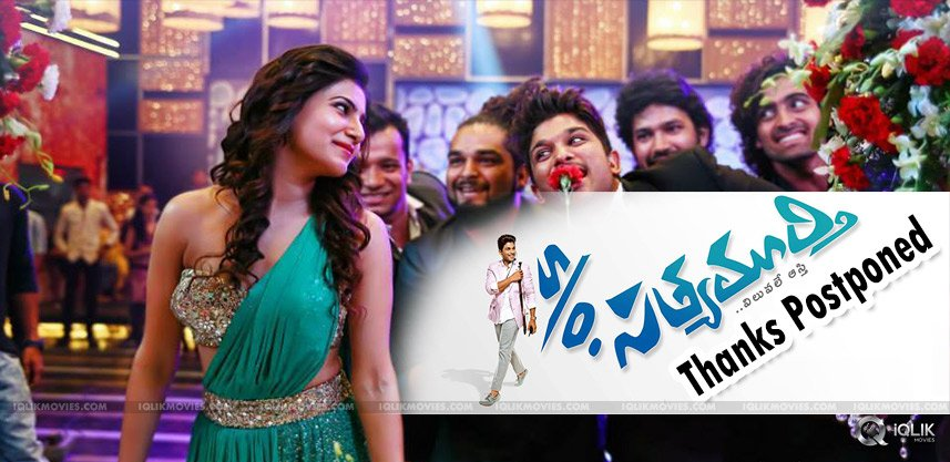 sonofsatyamurthy-thank-you-meet-details