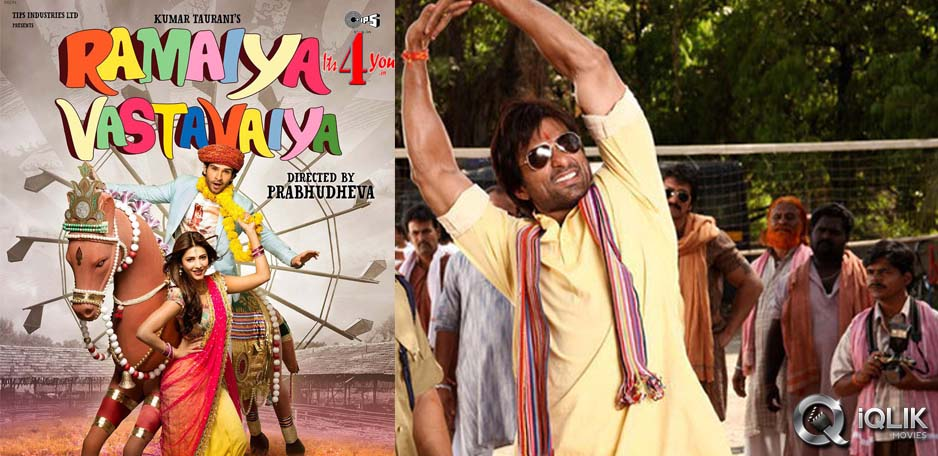 Sonu-Sood-in-Ramaiya-Vastavaiya