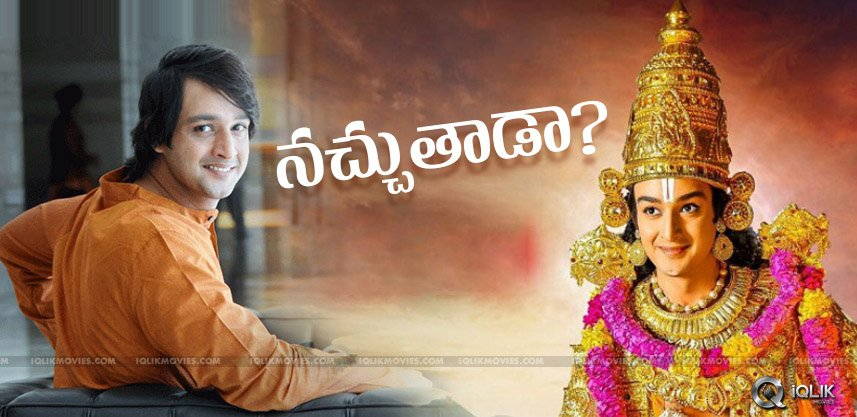 Can North Indian God Appeal To Telugu Audience