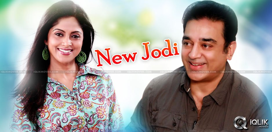 South-actress-Nadhiya-to-pair-with-Kamal-Haasan