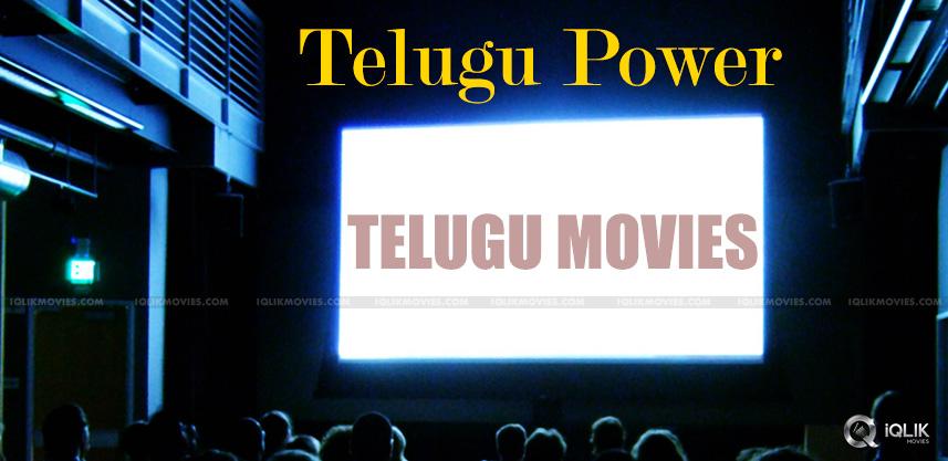 discussion-on-telugu-films-overseas-market-details