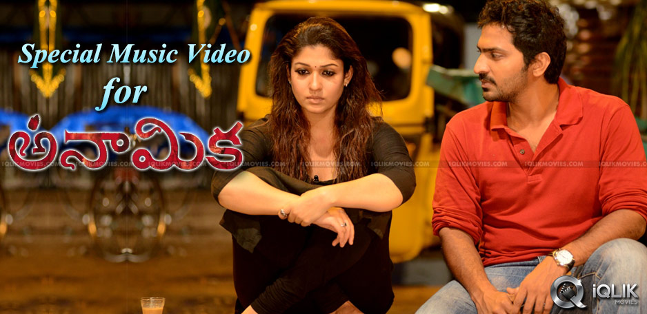 anish-kuruvilla-directed-music-video-for-anaamika