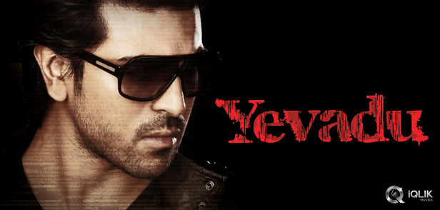 Special-dates-locked-for-039-Yevadu039-