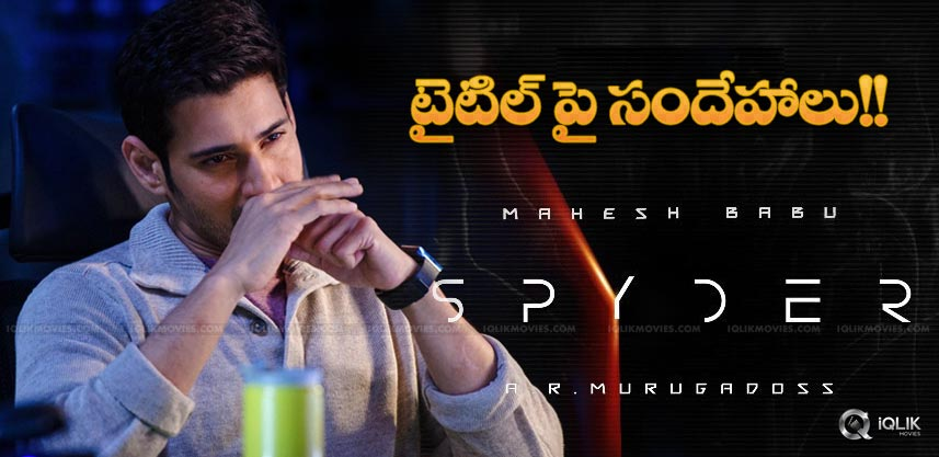 mahesh-spyder-film-title-under-discussion