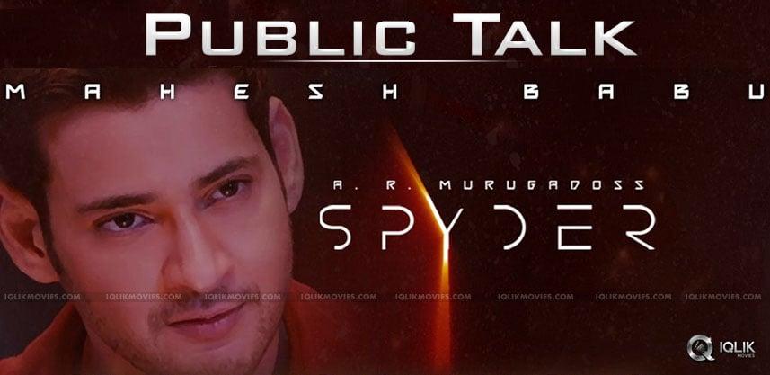 mahesh-spyder-teaser-public-comments