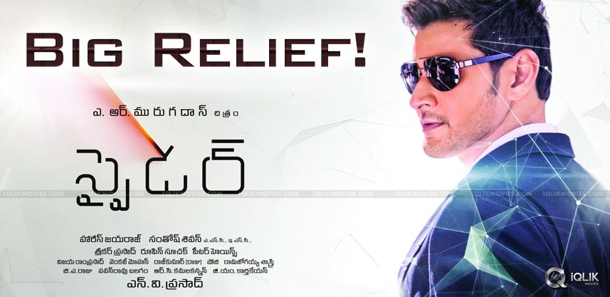 spyder-tamil-version-talk-mahesh-murugadoss
