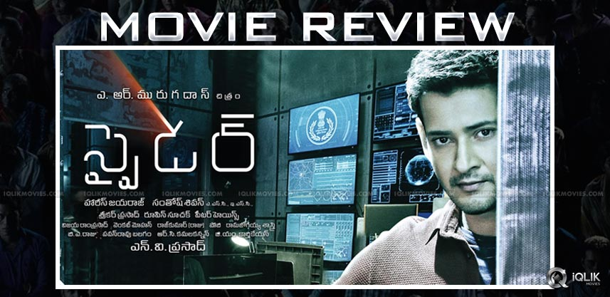 SPYder Review & Ratings