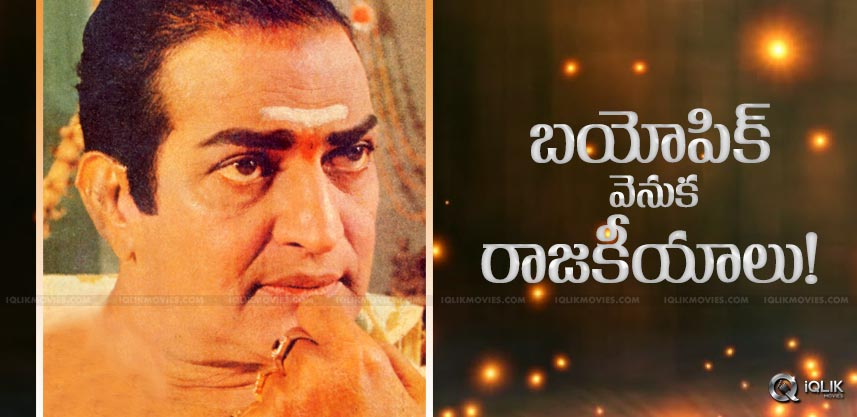 politics-behind-sr-ntr-biopic