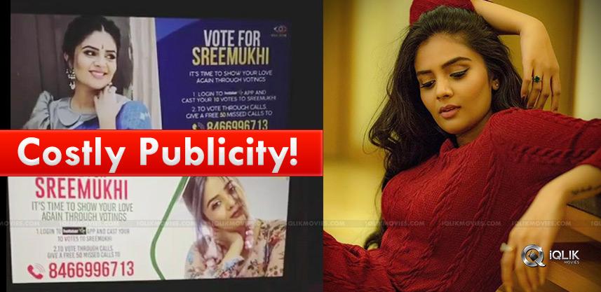sree-mukhi-costly-publicity