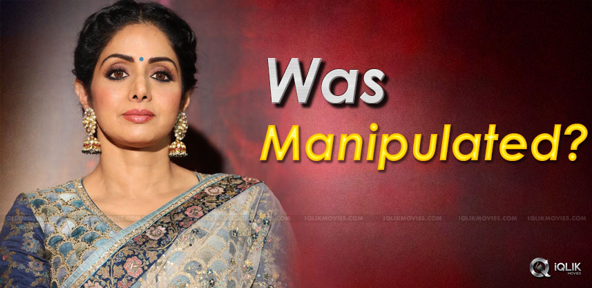 sridevi-boney-kapoor-was-maipulated-details-
