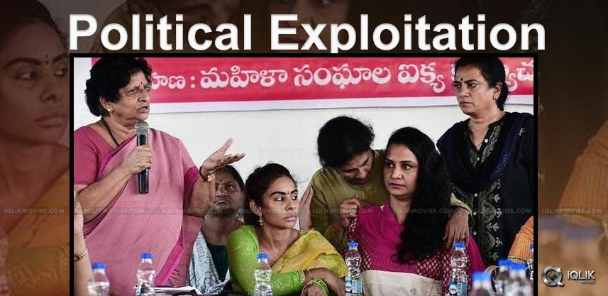 political-exploitation-of-talkative-girls-