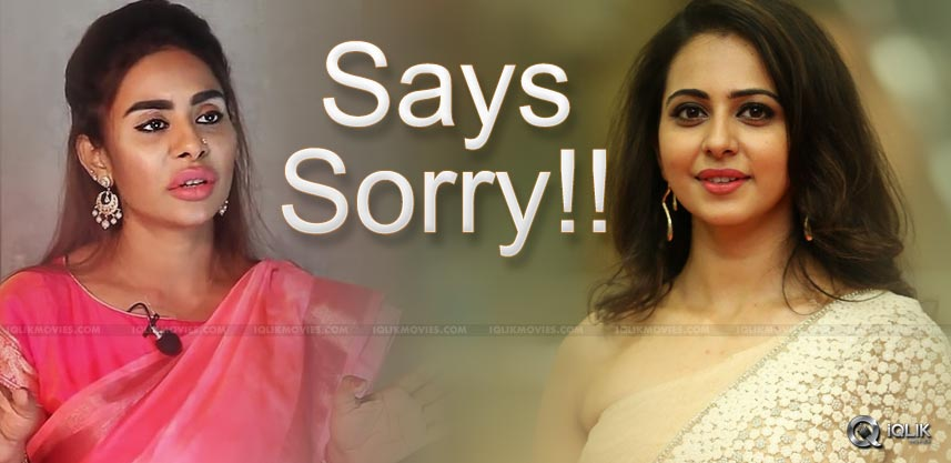 sri-reddy-says-sorry-to-rakul-preet-singh-