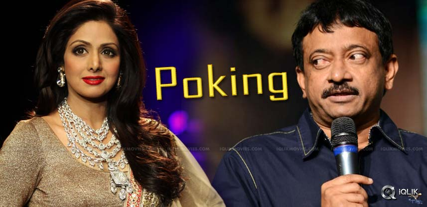 ram-gopal-varma-comments-on-sridevi