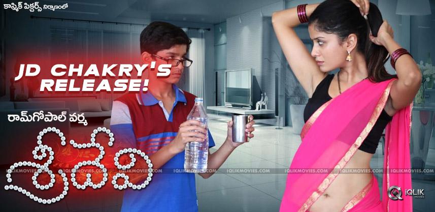 jd-chekravarthy-to-release-sridevi-movie