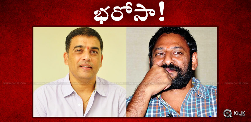 discussion-over-dil-raju-word-for-srikanth-addala