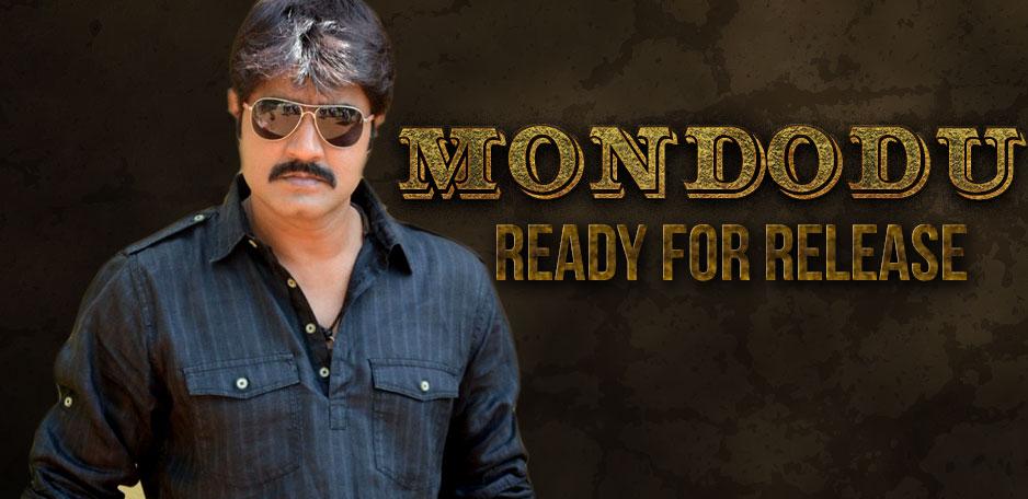 Mondodu-Ready-for-Release