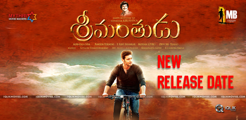 srimanthudu-movie-release-postponed-details