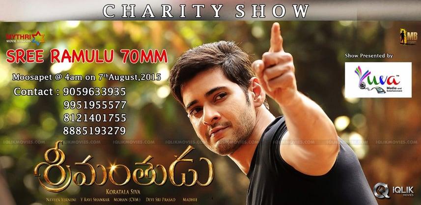srimanthudu-charity-show-screenings-news