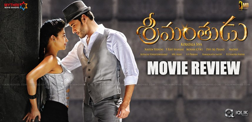 mahesh-srimanthudu-movie-review-and-ratings