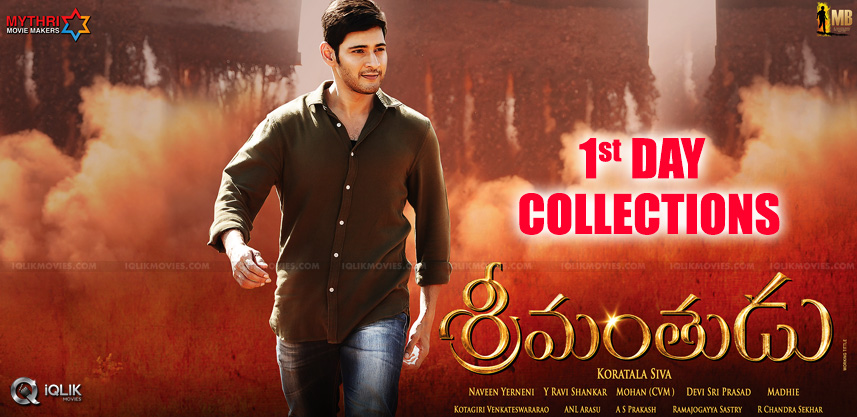 mahesh-srimanthudu-first-day-collections-details