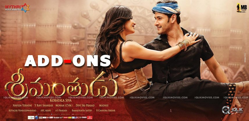 additional-scenes-are-adding-to-srimanthudu-film